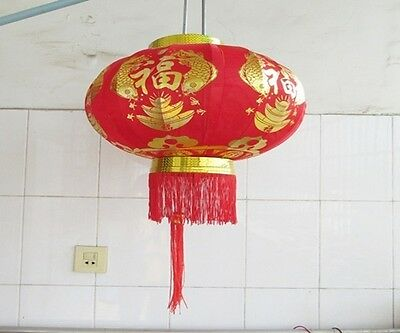 1X Red Decorative Blessing Chinese Palace Lanterns Tassels 50cm