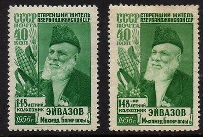 Russia MNH MH Stamp Soviet R.S.F.S.R. Collection RARE