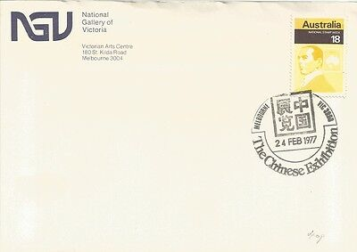 Australia Fdc-1977 National Gallery Of Victoria Chinese Exhibition