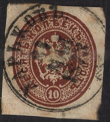 Russia Stamps KHARKOV Empire Imperial Rare Collection