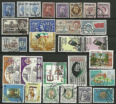 KUWAIT: lot of 41 USED stamps (most commemorative)