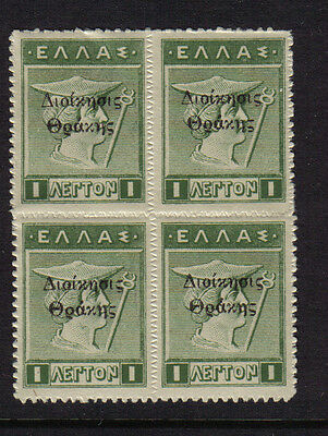 GREECE 1920 GREEK THRACE 1le MINT NEVER HINGED MNH OVERPRINT BLOCK OF 4