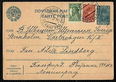 Russia Stamps Post card Postcard EMPIRE IMPERIAL Postmarks Franking Collection