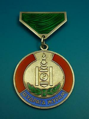 RARE Mongolia Mongolian Medal For Selflessness ~ 1682 ~ Excellent Condition!