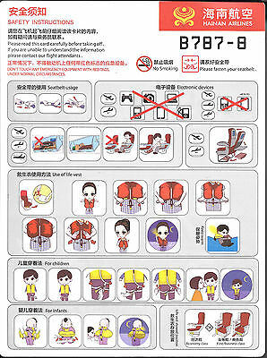 1 x HAINAN AIRLINES B787-8 SAFETY CARD  *MARCH 2015*