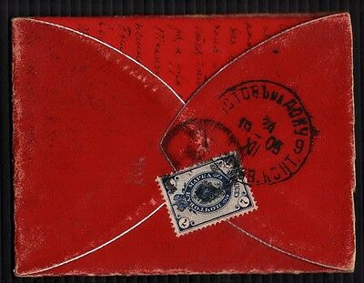 Small COVER with a beautiful letter Russia Stamp Postmarks EMPIRE Collection