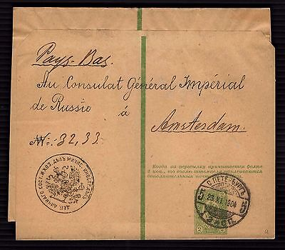 Russia Stamp COVER Postmarks EMPIRE IMPERIAL Franking COLLECTION RARE