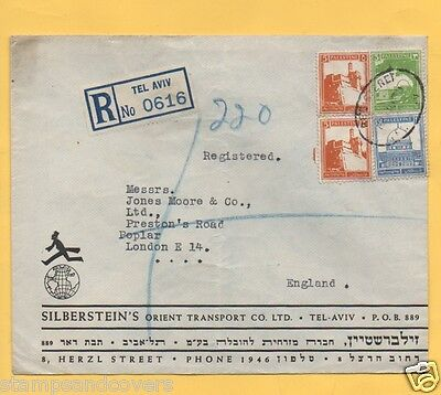Palestine/Israel 1930s SILBERSTEIN's ORIENT TRANSPORT Registered Cover to LONDON