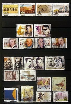 GREECE, 100 GREEK USED STAMPS recent euro period off paper, full set incl + gift