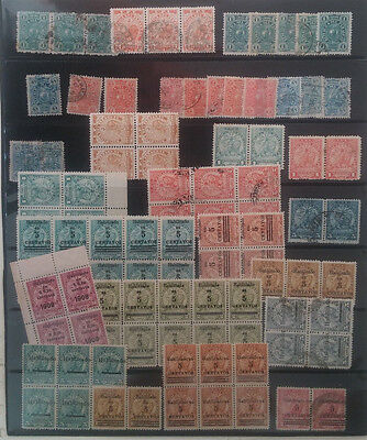 PARAGUAY mainly 1884-1928 with many ** overpr./surch.blocks of 4 and lager units