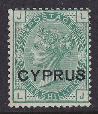 CYPRUS 1880 QV Great Britain 1/- plate 13 SG cat £850 RARE!!