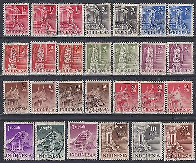 274) INDONESIA - NETHERLANDS INDIES  1949  - USED SELECTIon - PERFECT !!