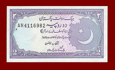 Nd(1985-99) Note Pakistan Two Rupees Note