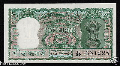 INDIA (P054a) 5 Rupees ND(1968) UNC