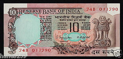 INDIA (P081a) 10 Rupees ND(1986) aUNC