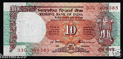 INDIA (P088b) 10 Rupees ND(1992) UNC