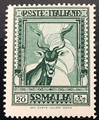 SOMALIA   154a  Beautiful  Mint  Never  Hinged  Issue  With  Cert  UC