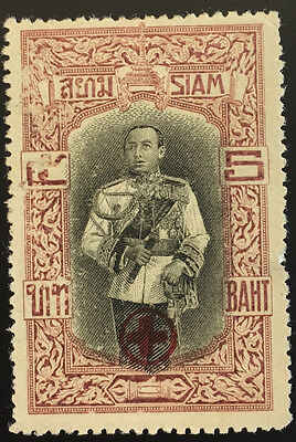 THAILAND  B9   Very   Nice  Mint  No  Gum   Hinged   Issue   UC267