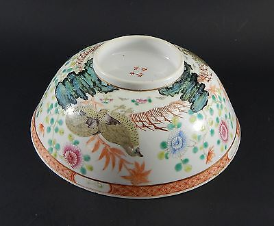 Antique Chinese Famille Rose Bowl with Quail & Four Character Mark 19th/20th C.