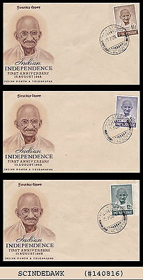 INDIA - 1948 FIRST ANNIVERSARY OF INDIAN INDEPENDENCE / GANDHI - FDC 3nos RARE!!