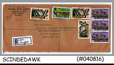 Nigeria - 1973 Registered Envelope To London With 7-Stamps