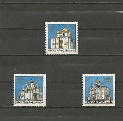 RUSSIA - 1992 Moscow Kremlin Cathedrals  - MINT UNHINGED SET
