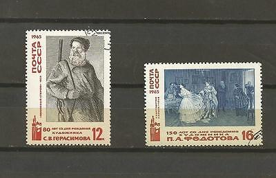 RUSSIA - 1965 Russian Painters  - USED COMPLETE SET.