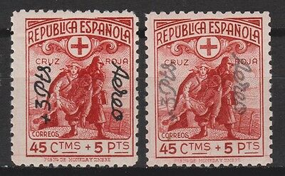 Spain 1938. Spanish Red Cross Air Mail Overprinted* + Variety**. To See