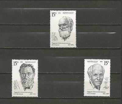 RUSSIA - 1991 Nobel Prize Winners     - MINT UNHINGED SET