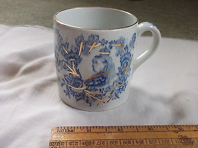 CHINA MUG IN COMMEMORATION OF THE 60th YEAR OF QUEEN VICTORIA'S REIGN
