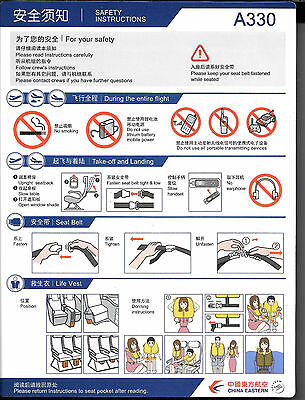 1 x CHINA EASTERN A330 SAFETY CARD *NEW STYLE*
