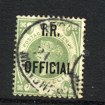 GREAT BRITAIN , OFFICIALS , I.R.  OFFICIAL , 1 shilling stamp fine used