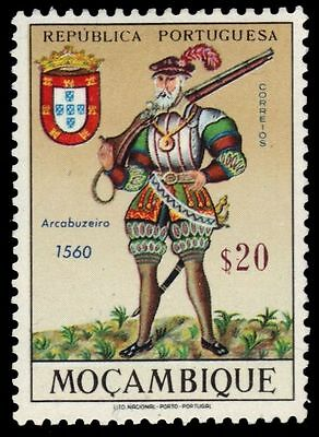 "MOZAMBIQUE 466 (Mi525) - Military Uniforms ""Harquebusier, 1560"" (pa80219)"