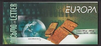 EUROPA CEPT Weißrussland 2008 MH booklet postfr./** (MNH)