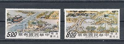 """Republic of China 1968 Scott # 1561-1562  """"View of City in Cathay"""""""