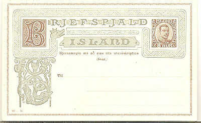 Iceland very fine unused, intact postal stationery reply card