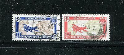Russia C10-C11 CTO or used 1st International Air Post Congress 1927 Airpl x26585