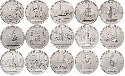 Coin Russia 5 rubles -the Capital city of the liberated States 14 coins 2016 New