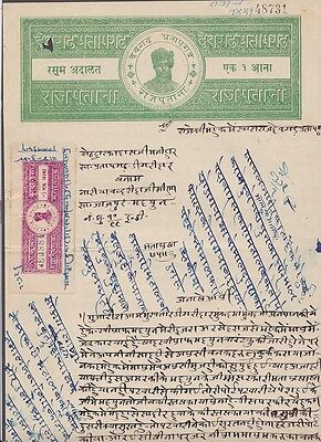 India Partapgarh Princely State Revenue Stamp Paper Of 1 Anna With Revenue.