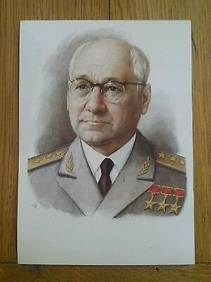 military postcard of a Russian General