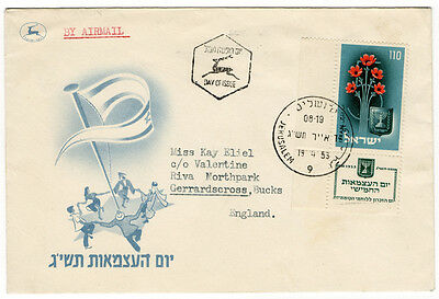 (I.B) Israel Postal : Five Years First Day Cover (1953)