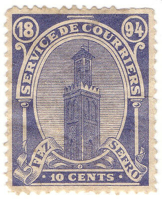 (I.B-CK) French Morocco Local Post : Fez - Sefro 10c
