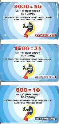 Set of phone cards 3 PCs lot - Each-Second Accounting