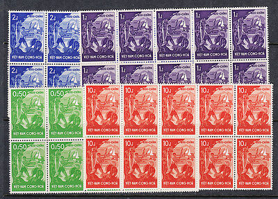 Vietnam (South)- 1958-Living Standards set of 4 in blocks of 10 MNH,sg £60
