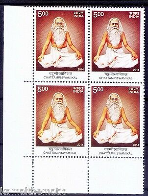India MNH Lt Lo Blk, Chattampiswamikal, opposed conversion by Christian missiona