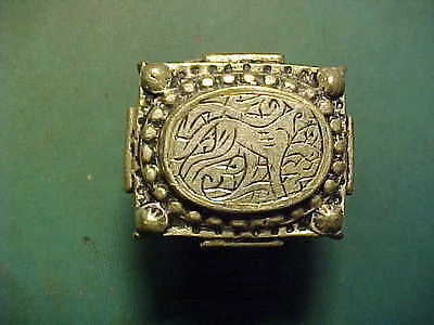 Near Eastern hand crafted  ring  1700-1900