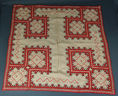 Antique Ethnic Macedonian Folk Art Knot Cross Stitch Embroidery Tablecloth Cover