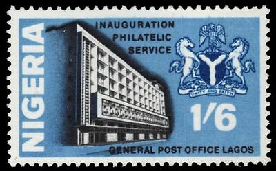 NIGERIA 225 (SG216) - Lagos General Post Office and Coat of Arms (pa25025)