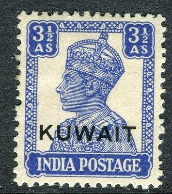 KUWAIT;  1945 early GVI issue fine Mint hinged 3.5a. value