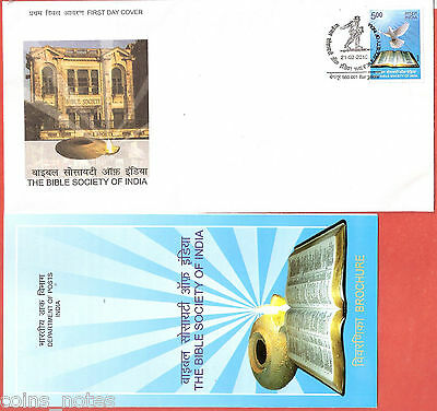 India 2010 The Bible Society Of India Christianity Fdc + Blank Folder # 602